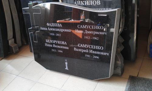 Образец памятника