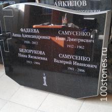 Памятник изготовлен в виде страницы. С левого боку расположен православный крест. Данный постамент может размещать от 2 до 4 надписей.