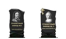 купить памятник на кладбище Марксистская